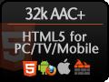 32k Flash Player!