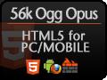56k Ogg Stream!