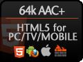 64k AAC Stream!